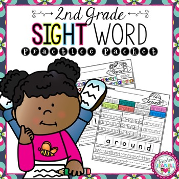 Sight Word Practice Packet (Second Grade)