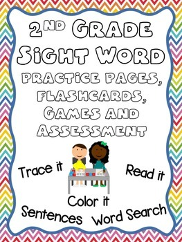 2nd Grade Sight Word Unit