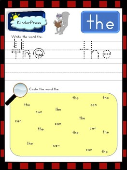 Sight Word Practice Page: the