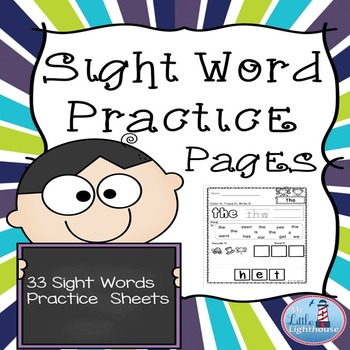 Sight Word (Practice Pages)