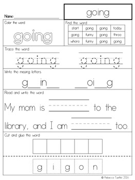Sight Word Practice Pages: 1st Grade