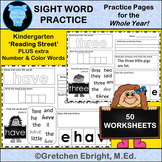 Sight Word Practice Pages - 50 No Prep Pages - Kindergarte