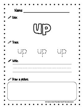 Sight Word Practice Pages (51-75)