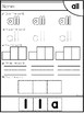 Sight Word Practice Pages {55 pages}
