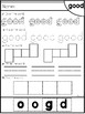 Sight Word Practice Pages 55 pages by Tara West | TpT