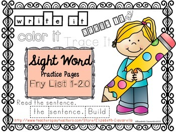 Sight Word Practice Pages Build it, stamp it, write it, read it, draw it