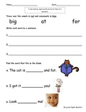 Sight Word Practice Pages Differentiated