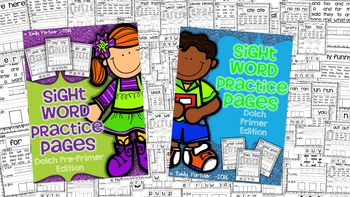 Sight Word Practice Pages Dolch BUNDLE