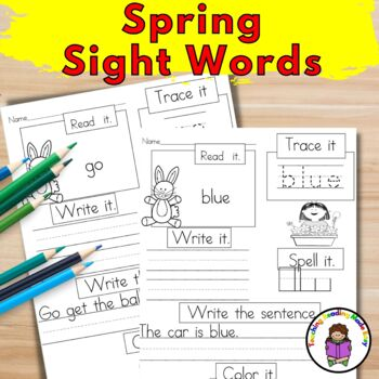 Sight Word Practice Pages Dolch Bundle:  April Edition