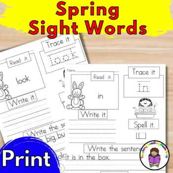 April/Spring Sight Word Worksheets:  Dolch Edition