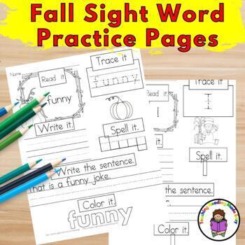 Fall Sight Word Practice Pages/Worksheets:  Dolch Edition