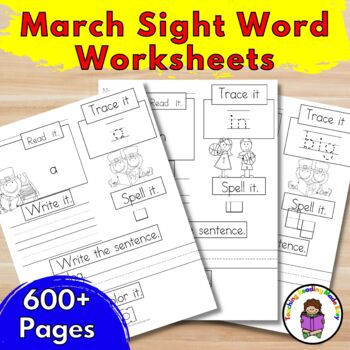 Sight Word Worksheets Dolch Bundle:  March Edition