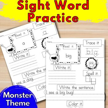 Sight Word Practice Pages Dolch Bundle:  Summer Edition