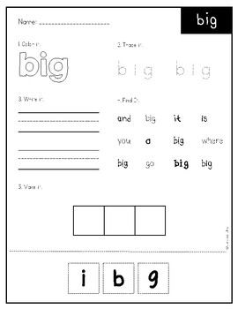 Sight Word Practice Pages Dolch Pre-Primer