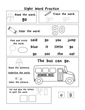 Sight Word Practice Pages (Dolch Pre-primer Words)