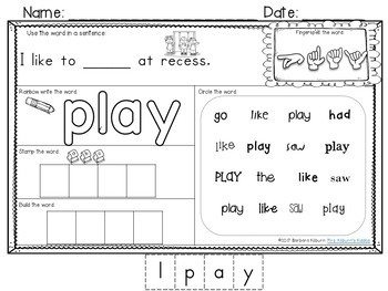 Sight Word Practice Pages {FREEBIE}
