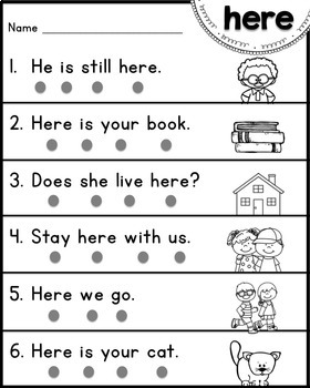 Sight Word Practice Pages - Fluency