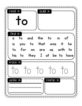 Sight Word Practice Pages, Fry's List 1