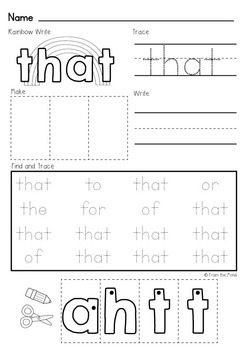 Sight Words - Practice Pages