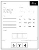 Sight Word Practice Pages Level D
