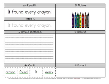 Sight Word Practice Pages - Morning Work / Reading Center (Set 4)