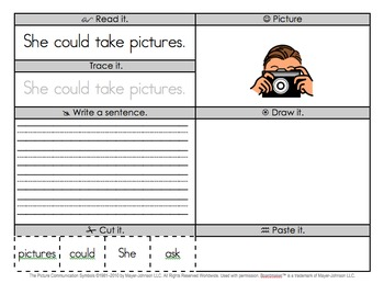 Sight Word Practice Pages - Morning Work / Reading Center (Set 2)