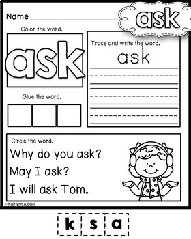 Sight Word Practice Pages - Part 2