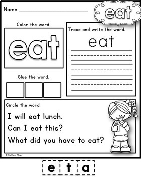 Sight Word Practice Pages - Part 3