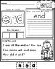 Sight Word Practice Pages - Part 4