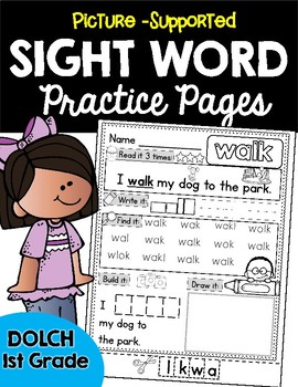 Sight Word Practice Pages: DOLCH 1st Grade