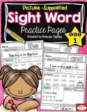 Sight Word Practice Pages: Picture-Supported, Set 1