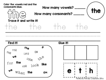 Sight Word Practice Pages *Pre-Primer Edition*