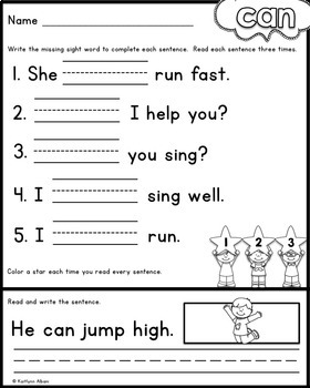 Sight Word Practice Pages - Read and Write