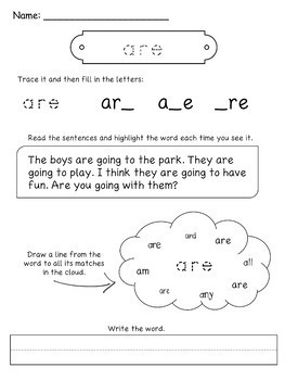 Sight Word Practice Pages SAMPLE