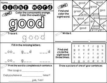 Sight Word Practice Pages/Worksheets {Second 100 Fry Words}