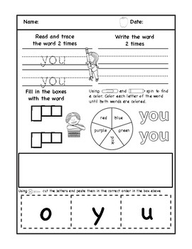 Sight Word Practice-Part 1
