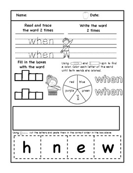 Sight Word Practice-Part 2