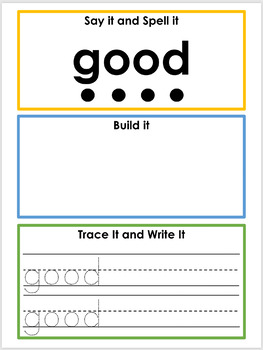 Sight Word Practice - Daycare & Homeschool Resource