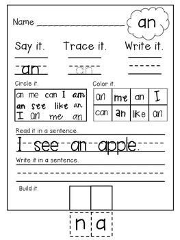 Sight Word Practice  {Print & Go}