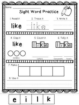Sight Word Practice Printables Freebie!