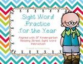 Sight Word Practice (Reading Street)