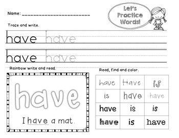 Sight Word Practice (Reading Street)