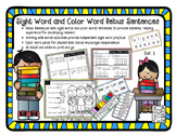 Rebus Sentences-Sight Word and Comprehension Practice for