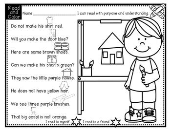 Sight Word Practice - Rebus Sentences TOO Set 2
