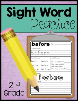 Sight Word Practice - Second Grade