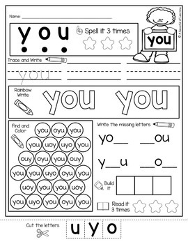 Sight Word Practice Set 1