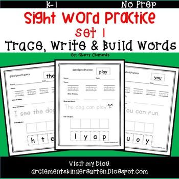 Sight Word Practice (Set 1)