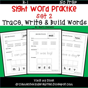 Sight Word Practice (Set 2)