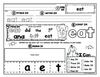 Sight Word Practice - Set 2 - 51 Dolch Primer List + Centers + Activities