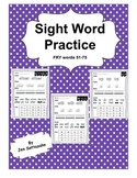 Sight Word Practice Set 3